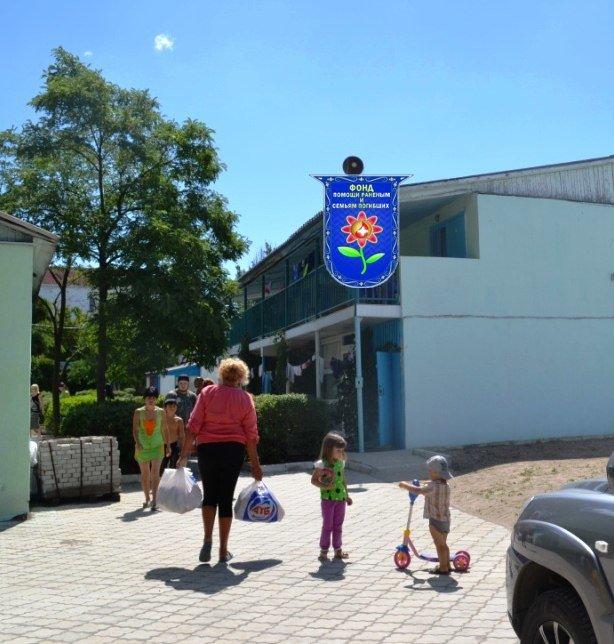 Мариупольцы передали беженцам из Славянска продукты, медикаменты и детские игрушки (ФОТО), фото-8