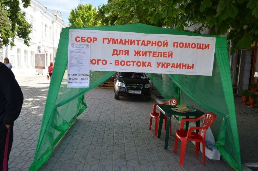 Симферопольцы собрали 1,3 тонны гуманитарной помощи жителям юго-востока Украины (ФОТО), фото-5