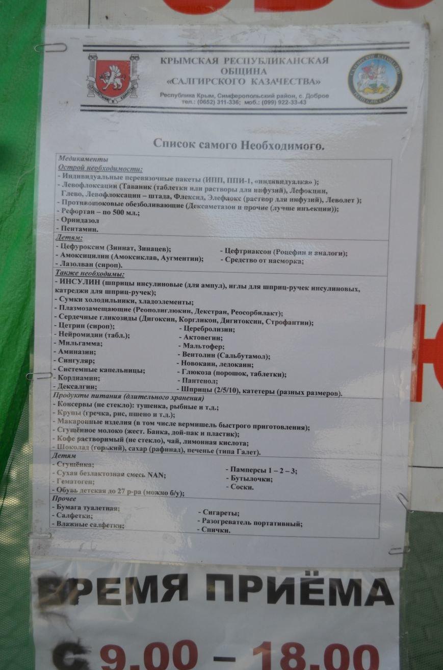 Симферопольцы собрали 1,3 тонны гуманитарной помощи жителям юго-востока Украины (ФОТО), фото-2