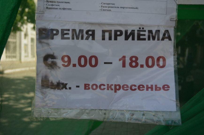 Симферопольцы собрали 1,3 тонны гуманитарной помощи жителям юго-востока Украины (ФОТО), фото-6