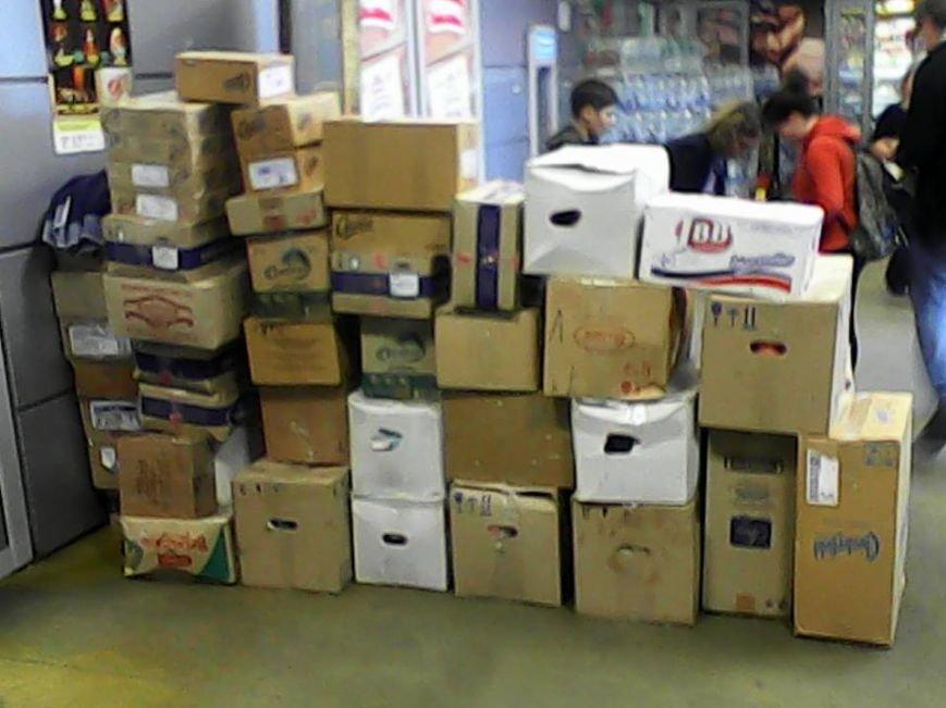 На «Шуварі» збирають продукти для львівських солдат, які відбиваються від сепаратистів на сході України (ФОТО), фото-6