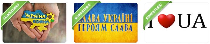 patriotscard-ua