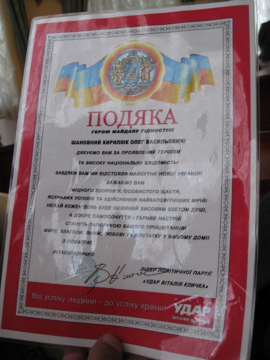 У Житомирі екс-регіонали прийшли захищати Олега Кирилюка  від його «регіональства»(ФОТО), фото-1