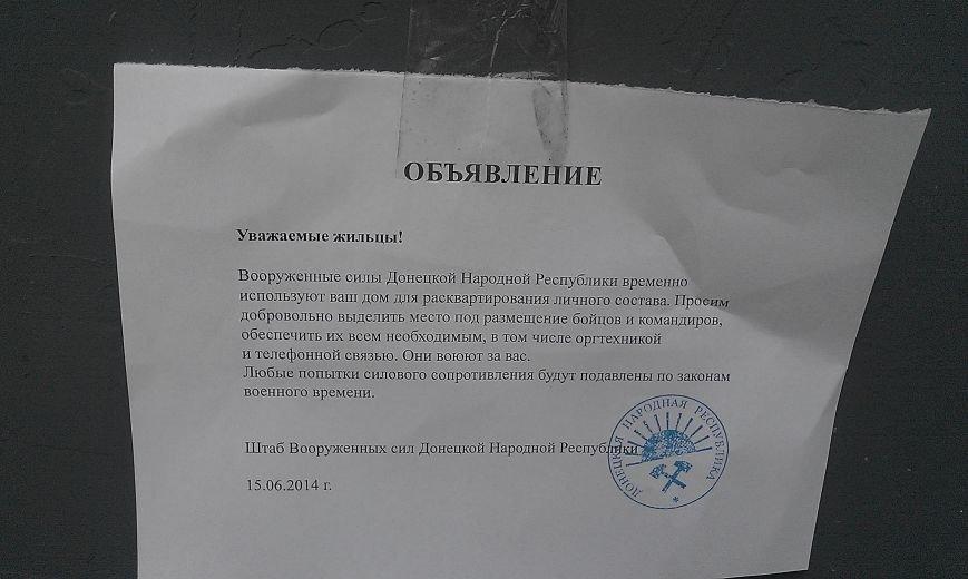 «Армия ДНР» расселяет бойцов по квартирам мирных жителей, фото-1