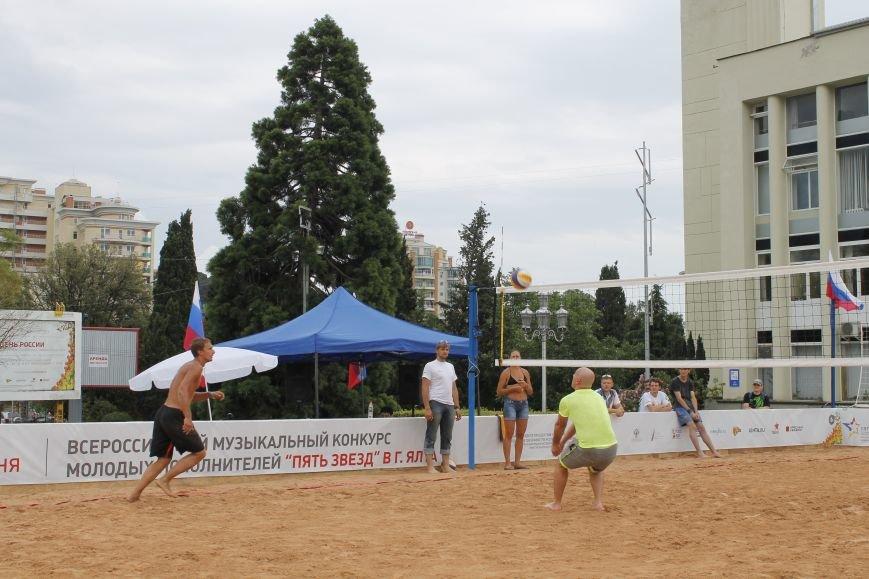 Спортивный праздник в Ялте, фото-3