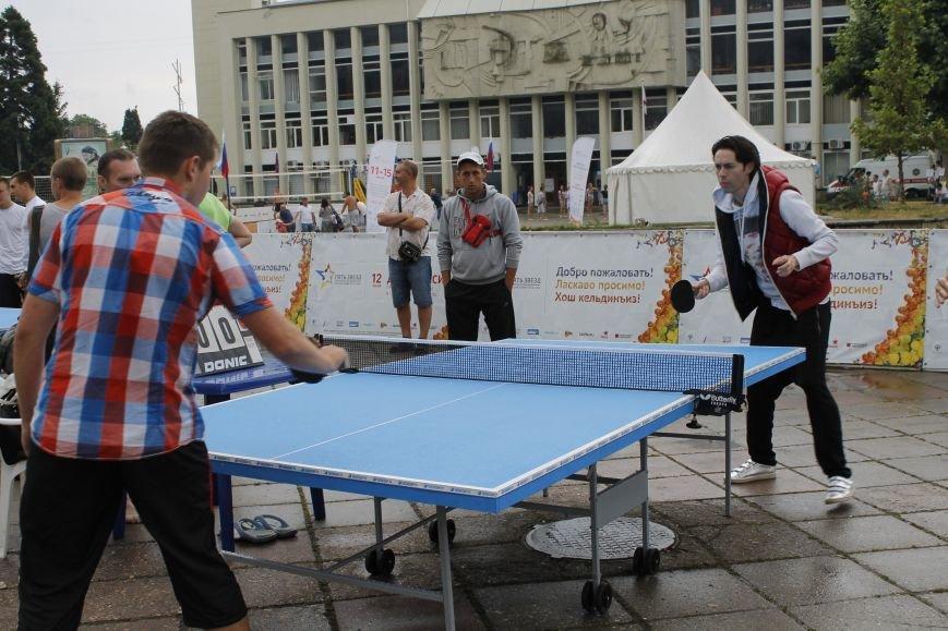 Спортивный праздник в Ялте, фото-1