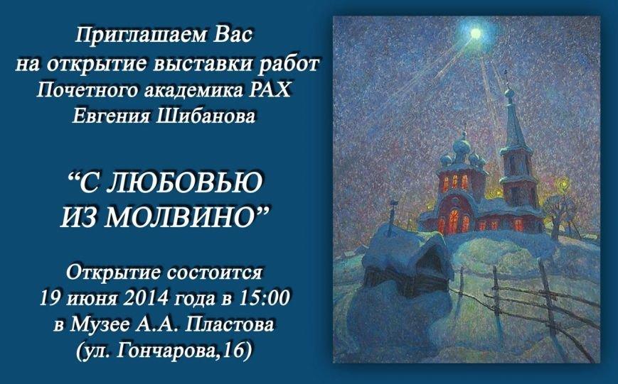 В Ульяновск прибыли дебелые хохочущие бабы и огромного роста мужики, фото-1
