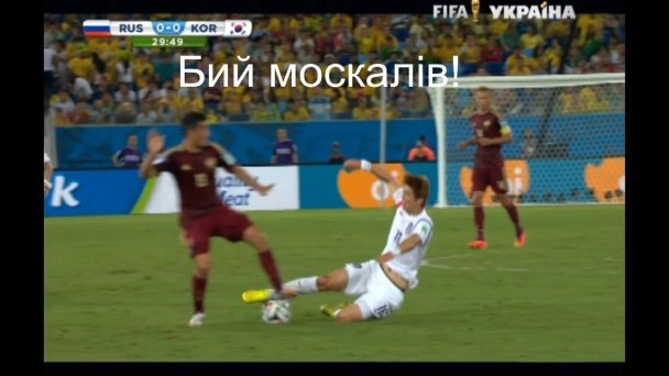 «З дитинства - за Південну Корею»: як українські фанати проти Росії вболівали, фото-3