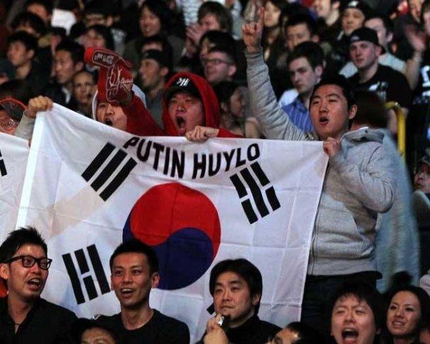 «З дитинства - за Південну Корею»: як українські фанати проти Росії вболівали, фото-5