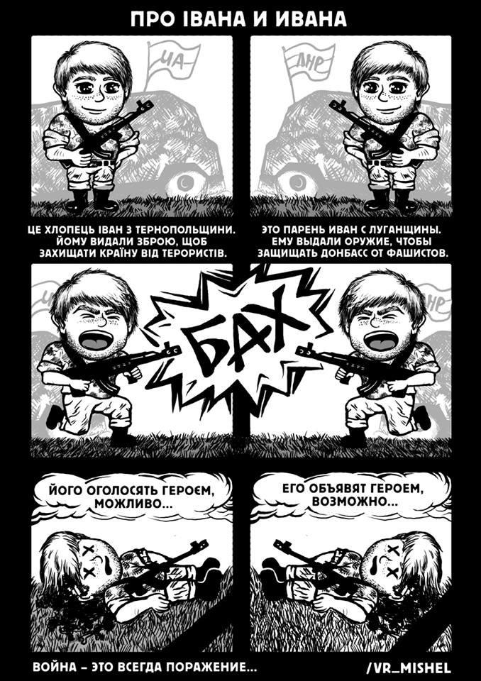 Луганчанка рисует антивоенные комиксы (ФОТО), фото-1