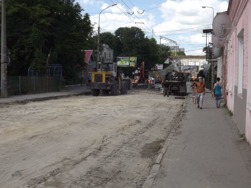 """У Тернополі на вул. Збаразькій """"здирають"""" асфальт (фото), фото-2"""