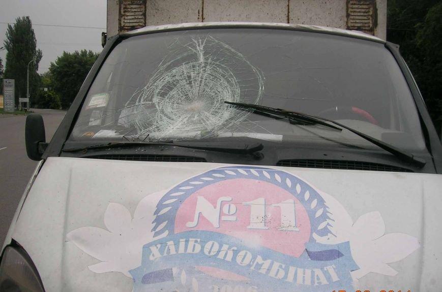 В Днепропетровске под колеса грузовика попал пешеход (ФОТО), фото-2