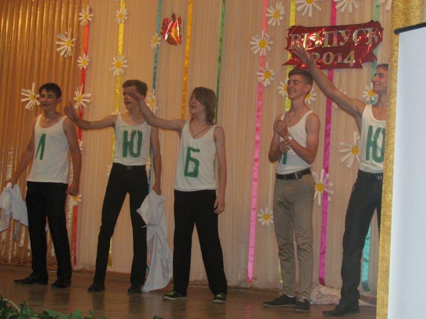 В Мариуполе во всех школах прошли выпускные у девятиклассников (ФОТО), фото-4