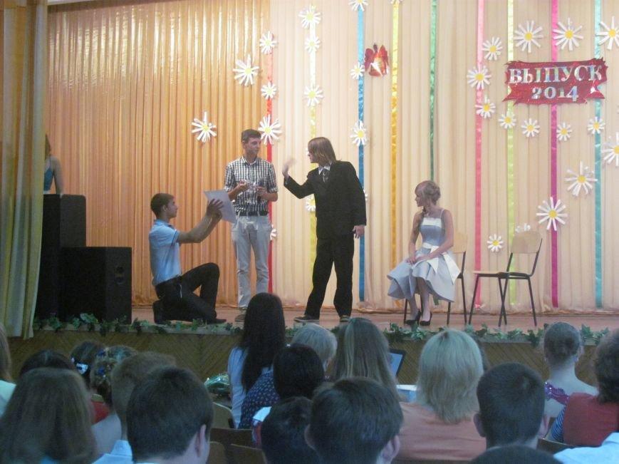 В Мариуполе во всех школах прошли выпускные у девятиклассников (ФОТО), фото-6