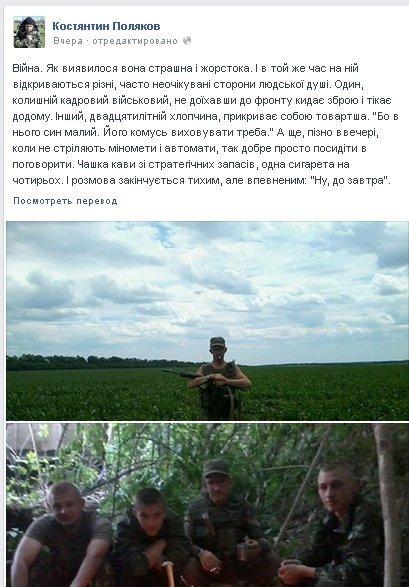 Мальчик из Одессы в письме пригласил солдата на футбол после войны (ФОТО), фото-4