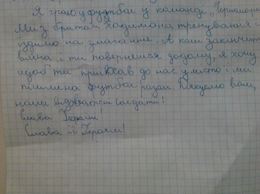 Мальчик из Одессы в письме пригласил солдата на футбол после войны (ФОТО), фото-2
