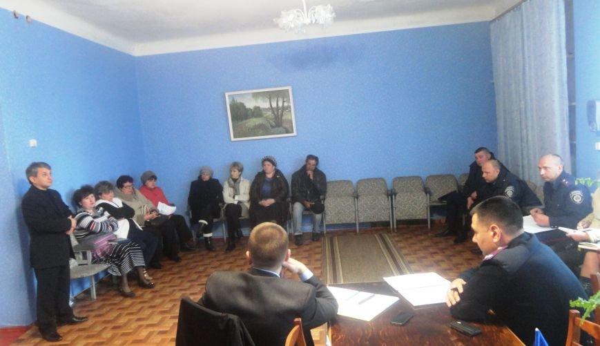 11 апреля с. Новотроицкое сход граждан