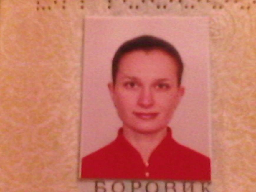 В Мариуполе пропала 30-летняя женщина (ФОТО), фото-1