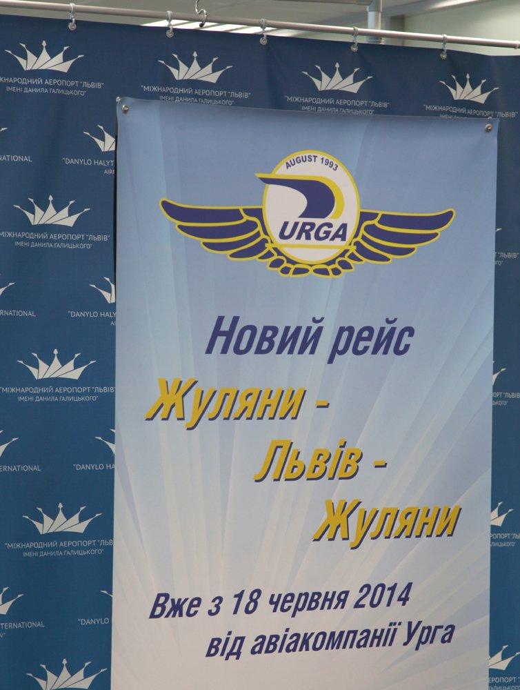 У Львові приземлився перший бюджетний рейс з Києва (ФОТО), фото-1