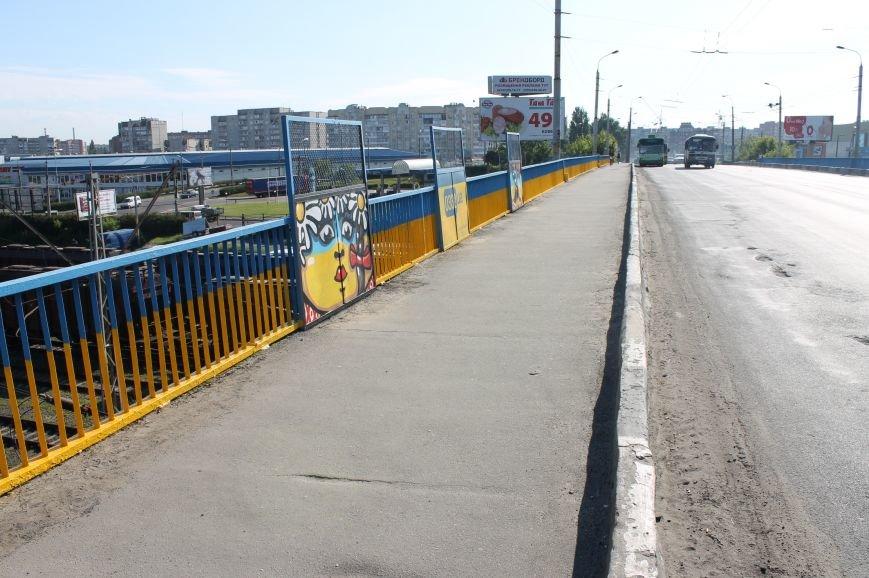 Луцьк - патріотичний або як лучани розмалювали міст, фото-24