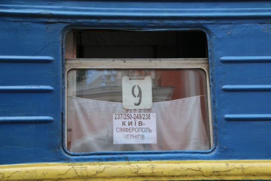 Первый поезд Чернигов-Симферополь заполнился лишь на четверть, фото-21