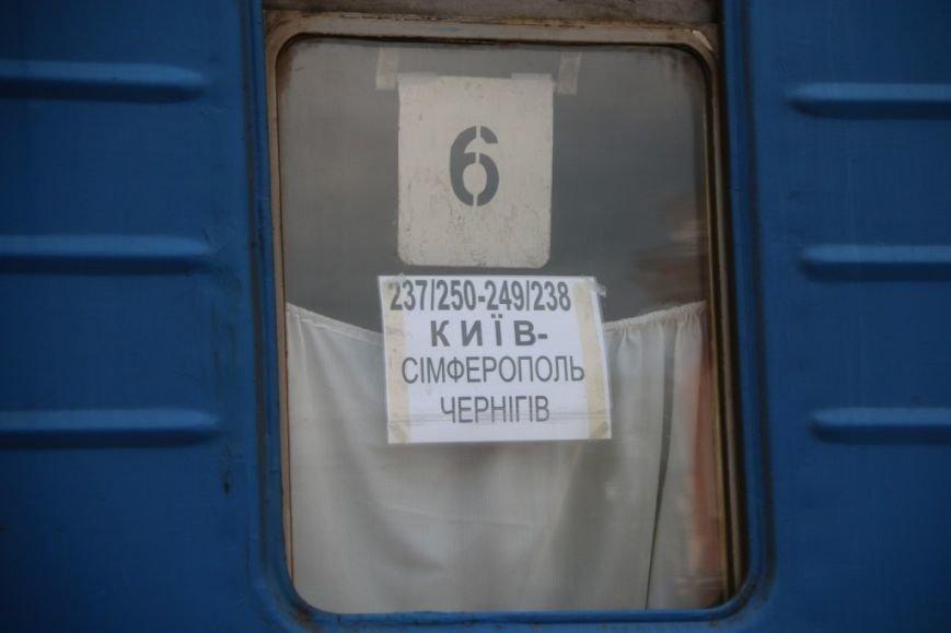 Первый поезд Чернигов-Симферополь заполнился лишь на четверть, фото-12