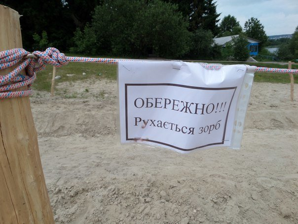 У Тернополі на «Дальньому пляжі» нещодавно з'явилася нова розвага — «зорбінг» (фото), фото-3