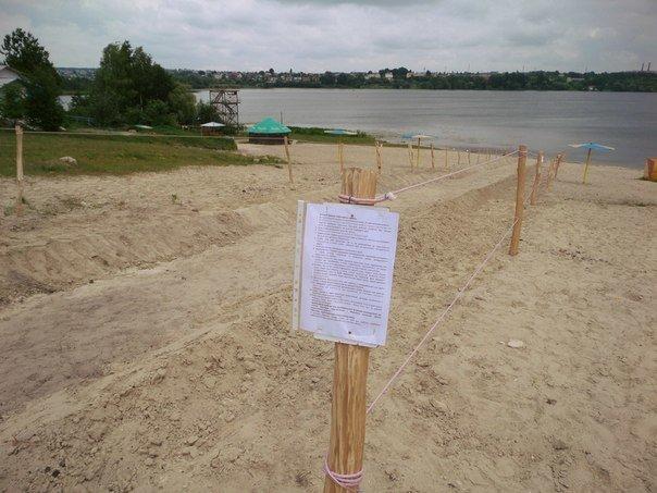 У Тернополі на «Дальньому пляжі» нещодавно з'явилася нова розвага — «зорбінг» (фото), фото-4
