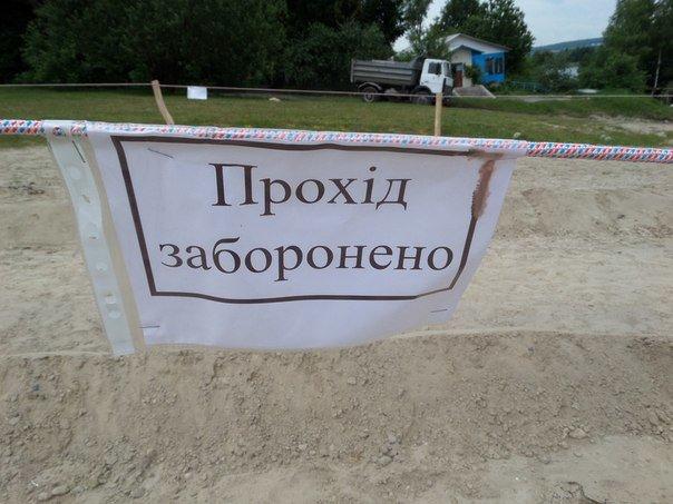 У Тернополі на «Дальньому пляжі» нещодавно з'явилася нова розвага — «зорбінг» (фото), фото-2