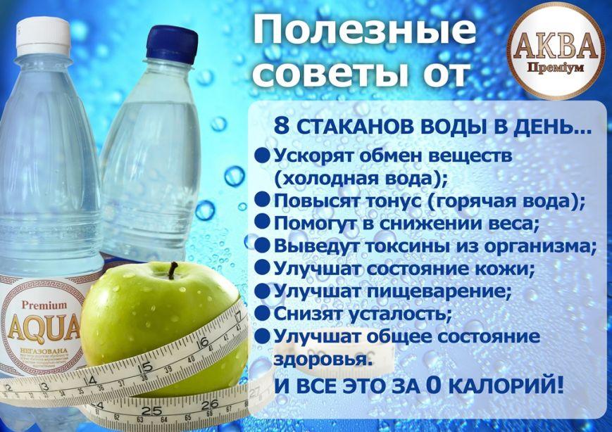 «Не пей водицу из копытца — козленочком станешь» (из русской народной сказки). Так какую же воду пить?, фото-1