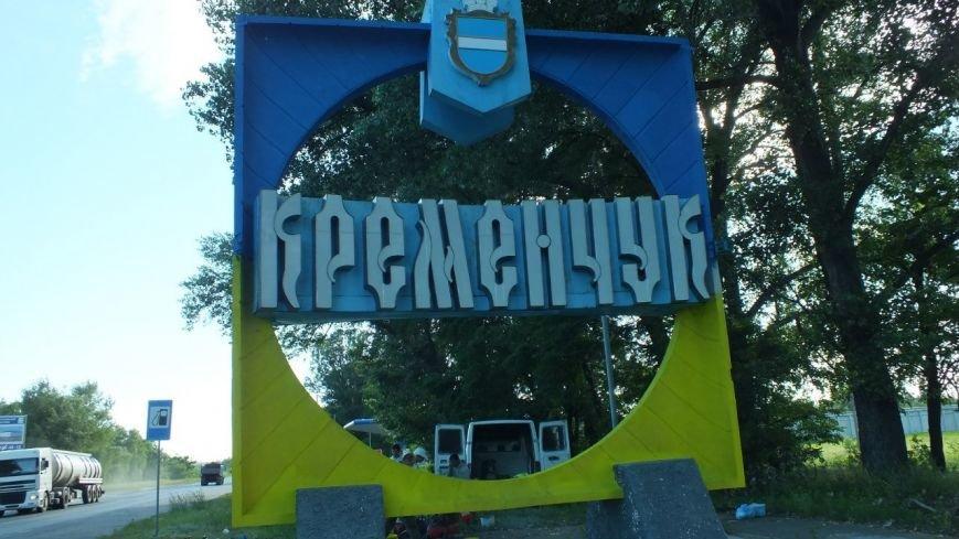 Два кременчугских въездных знака уже преобразились (фото и видео), фото-9