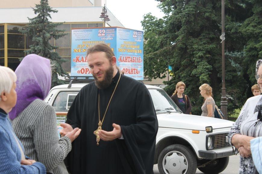 Луцьк прощається із своїм героєм Рустамом Хамраєвим, фото-6