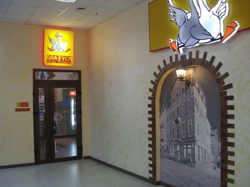 ТОП закладів Тернополя, де можна пообідати за 25 гривень, фото-6