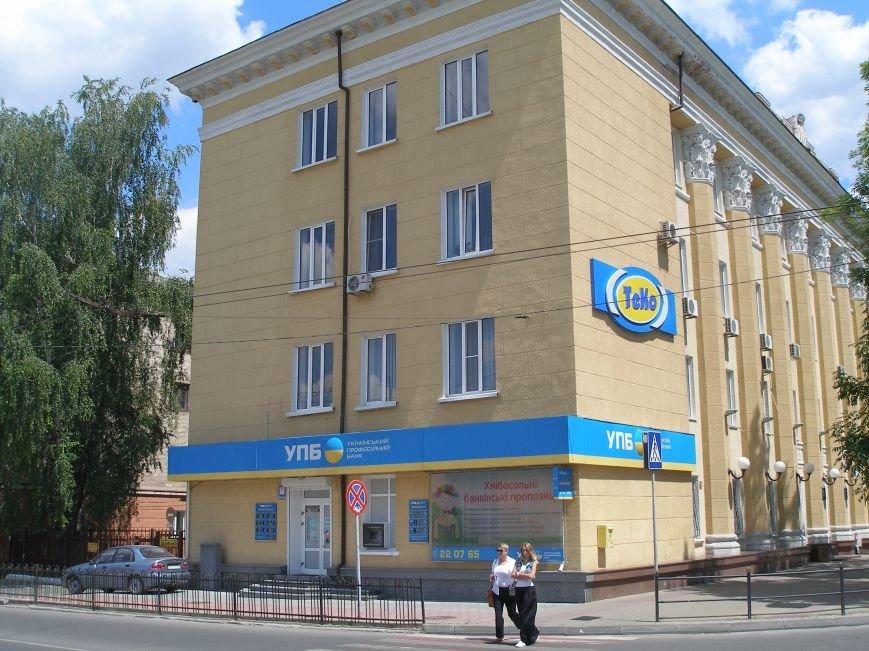 ТОП закладів Тернополя, де можна пообідати за 25 гривень, фото-1