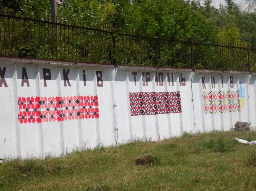 У Тернополі в рамках «Дворової cпартакіади» представили унікальну стіну єдності України (фото), фото-3