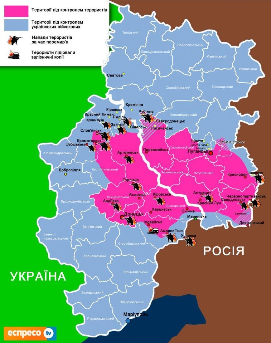 im-Donetsk-Luhansk_peremir2306