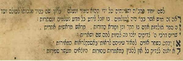 «Удар огня», или древнее проклятие иудеев, фото-1