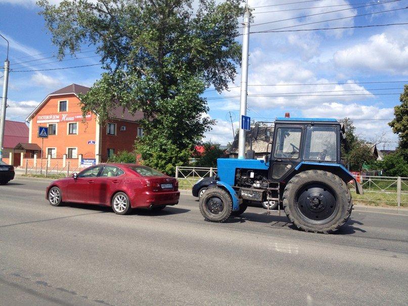 лексус трактор