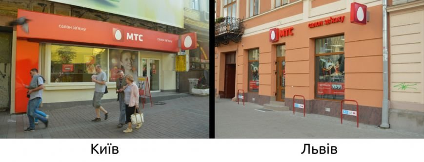 Львів vs Київ: де рекламні вивіски найбільше псують фасад (фоторепортаж), фото-10