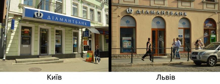 Львів vs Київ: де рекламні вивіски найбільше псують фасад (фоторепортаж), фото-18