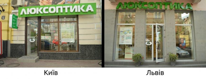 Львів vs Київ: де рекламні вивіски найбільше псують фасад (фоторепортаж), фото-12