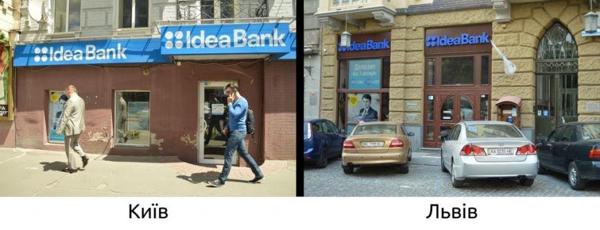 Львів vs Київ: де рекламні вивіски найбільше псують фасад (фоторепортаж), фото-17