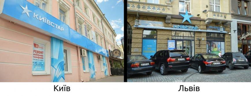 Львів vs Київ: де рекламні вивіски найбільше псують фасад (фоторепортаж), фото-16