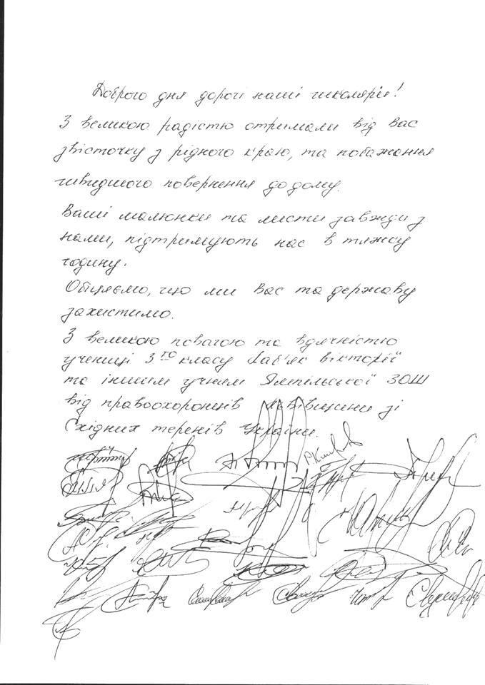 Львів'яни отримали листи від військових, що воюють на Сході України (ФОТО), фото-1