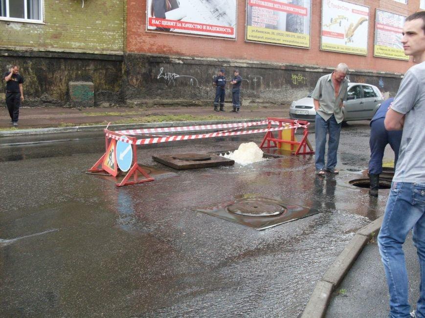 В результате аварии теплотрассы в Кировограде был фонтан выше трехэтажного дома, фото-1