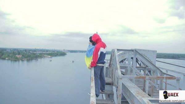 Как в Кременчуге украинский флаг вешали, фото-1