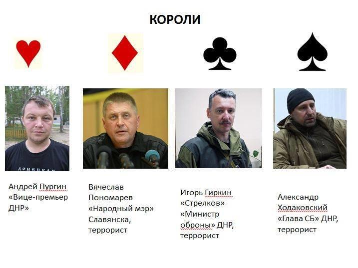 Валерий Болотов стал пиковым тузом (ФОТО), фото-2