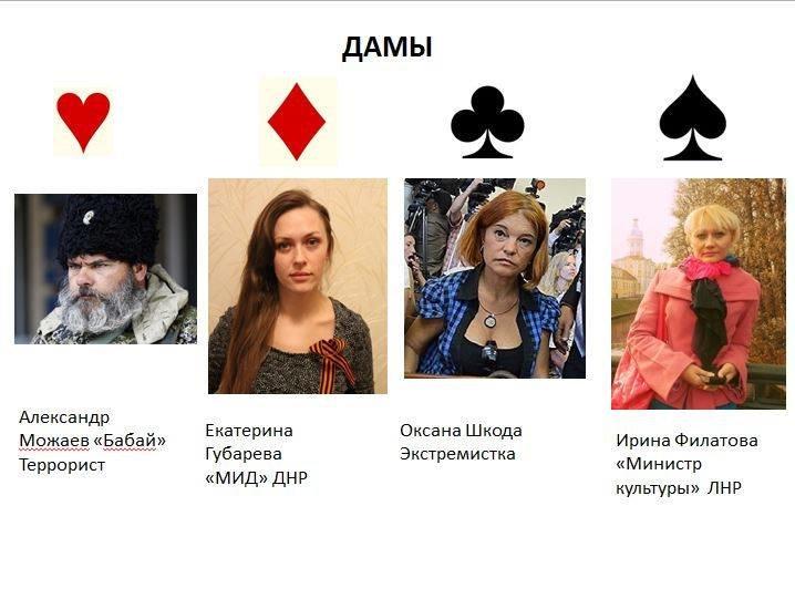 Валерий Болотов стал пиковым тузом (ФОТО), фото-3
