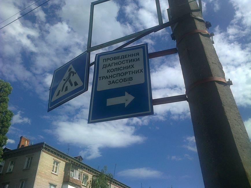 Неизвестный расстрелял из «травмата» дорожный знак в Крюкове (ФОТО), фото-3