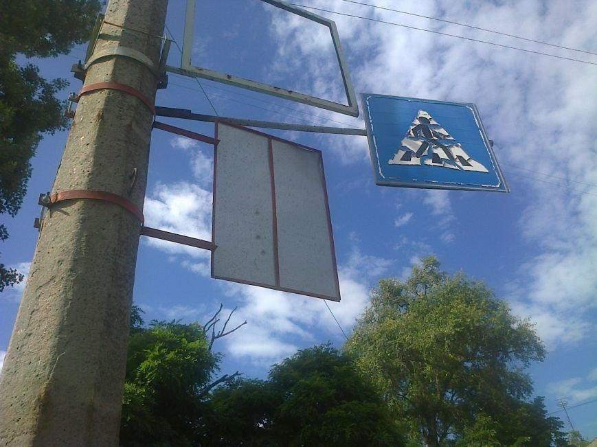 Неизвестный расстрелял из «травмата» дорожный знак в Крюкове (ФОТО), фото-4